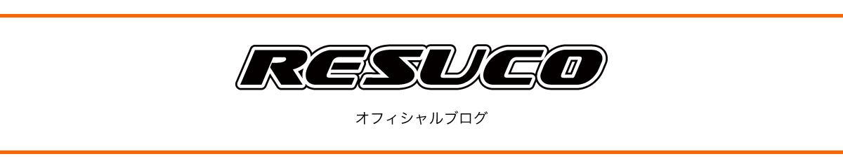【R&D】カワサキSX-R用パフォーマンスパーツ発売! | レスコ オフィシャルブログ